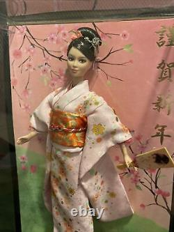 2007 Happy New Year Gold Label Collector Barbie Limited to 2500 Worldwide
