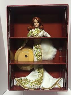 Barbie Bob Mackie Radiant Redhead Doll Limited Edition NRFB 2001