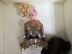 Capucine Barbie Doll (Fashion Model Collection) (Limited Edition) (NEW)