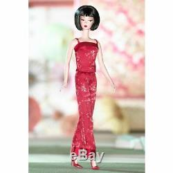 Barbie Mannequin Chinoiserie Rouge Minuit Cheveux Courts Dorés Ed Très Limitée