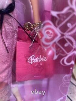 Barbie Poupée Shanghai 2008 Signature Gold Label Edition Limitée. Nrfb. Nouveau