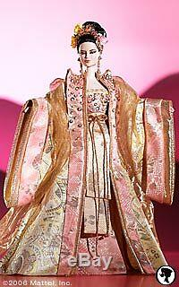 Empress Of Golden Blossom Barbie Doll Limited Edition 4700 Ou Moins