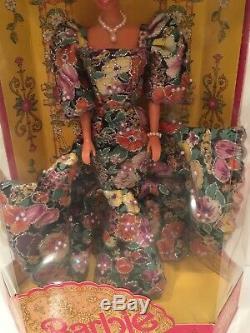Filipina Barbie Fiesta 1991 Series Collector Limited Edition De 500