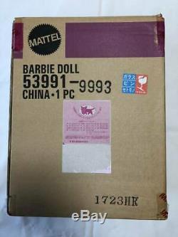 Marie-antoinette Barbie Les Femmes De La Série De Droits Limited Edition Site De Ce Marchand