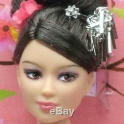 Mattel Barbie Doll Japan 2007 Limitée Bonne Année Kimono Label D'or