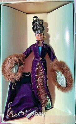 Nouvelle-afro-américaine Barbie Doll Byron Lars Plum Royale Barbie Edition Limitée