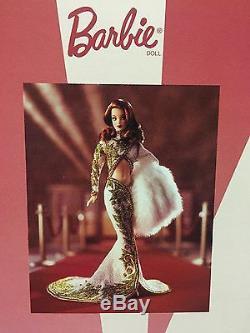 Poupée Barbie Bob Mackie Radiant Redhead Édition Limitée Nrfb 2001
