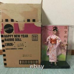 Poupée Barbie Happy New Year Limited À 2500 Étiquettes D'or Au Japon Du Japon
